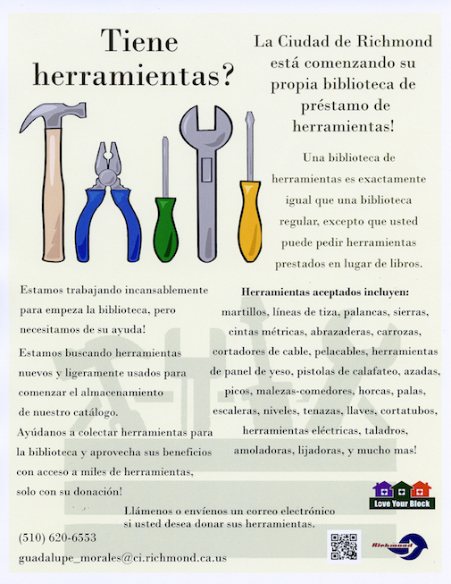 Got_tools__(Spanish)197.jpg