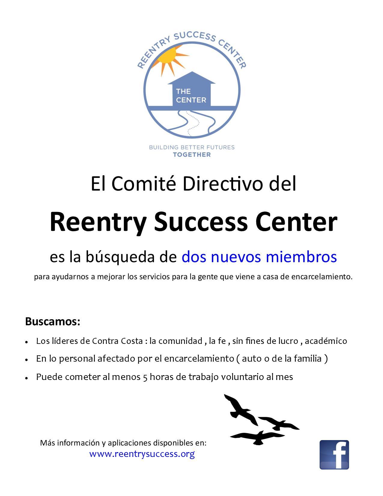 Steering_Comm._Recruitment_Nov13_v2_(espanol)-page-001.jpg