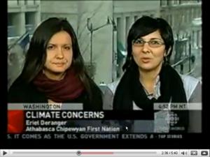 CBC image