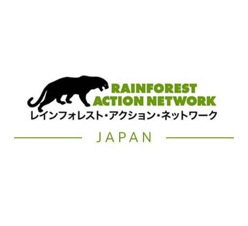 Rainforest Action Network Japan