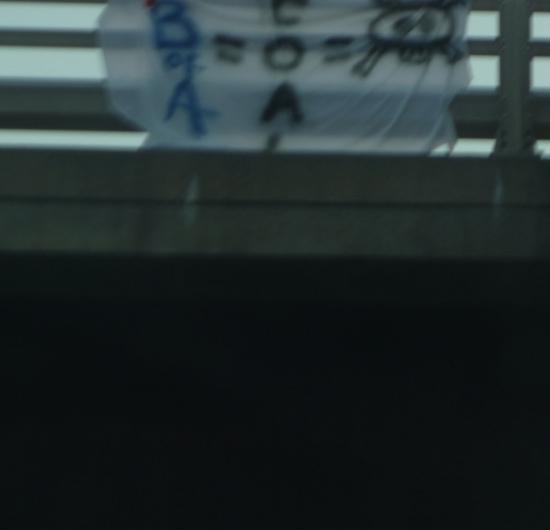 BofA highway banner