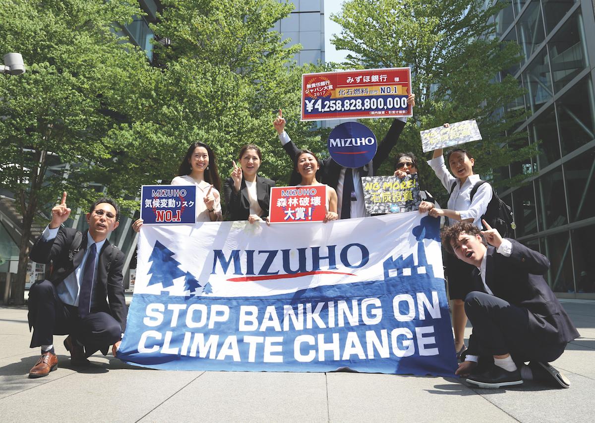Mizuho_Banner.JPG