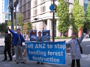 RAN activists in Tokyo protest at ANZ branch