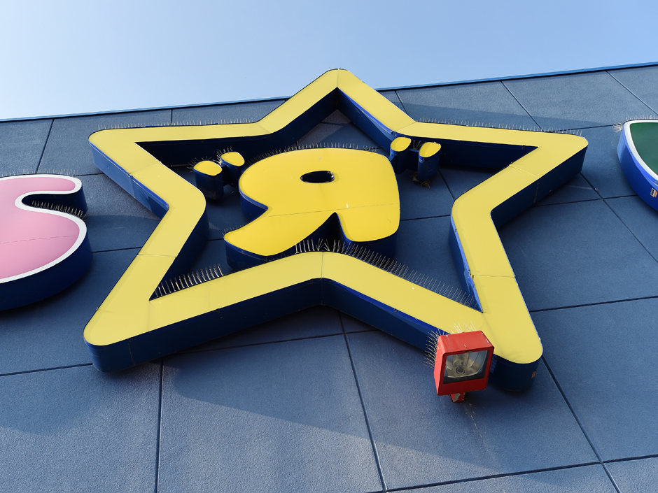 pjt-toysrus_bankruptcy_protection-7.jpg