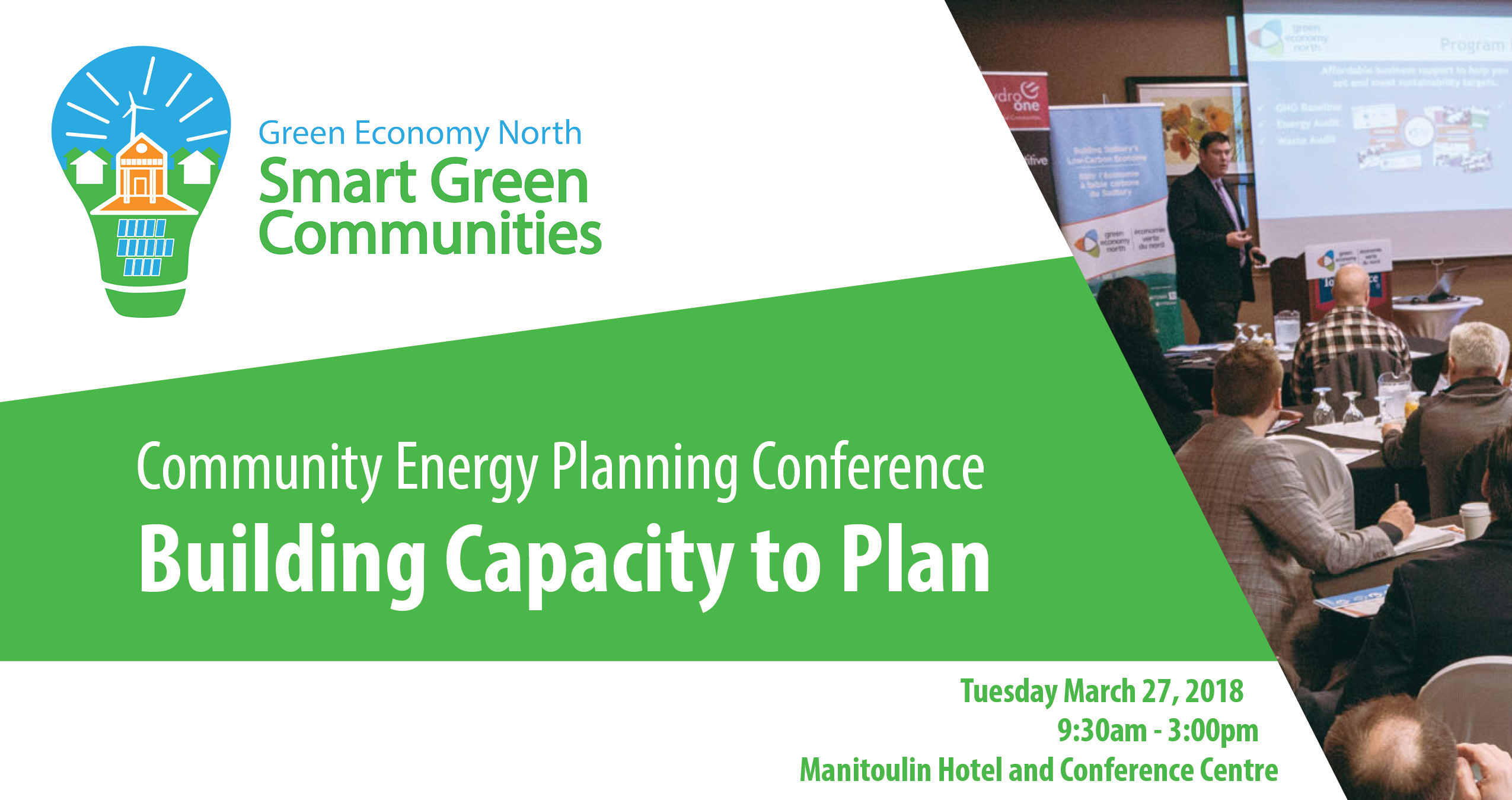Building Capacity to Plan conference