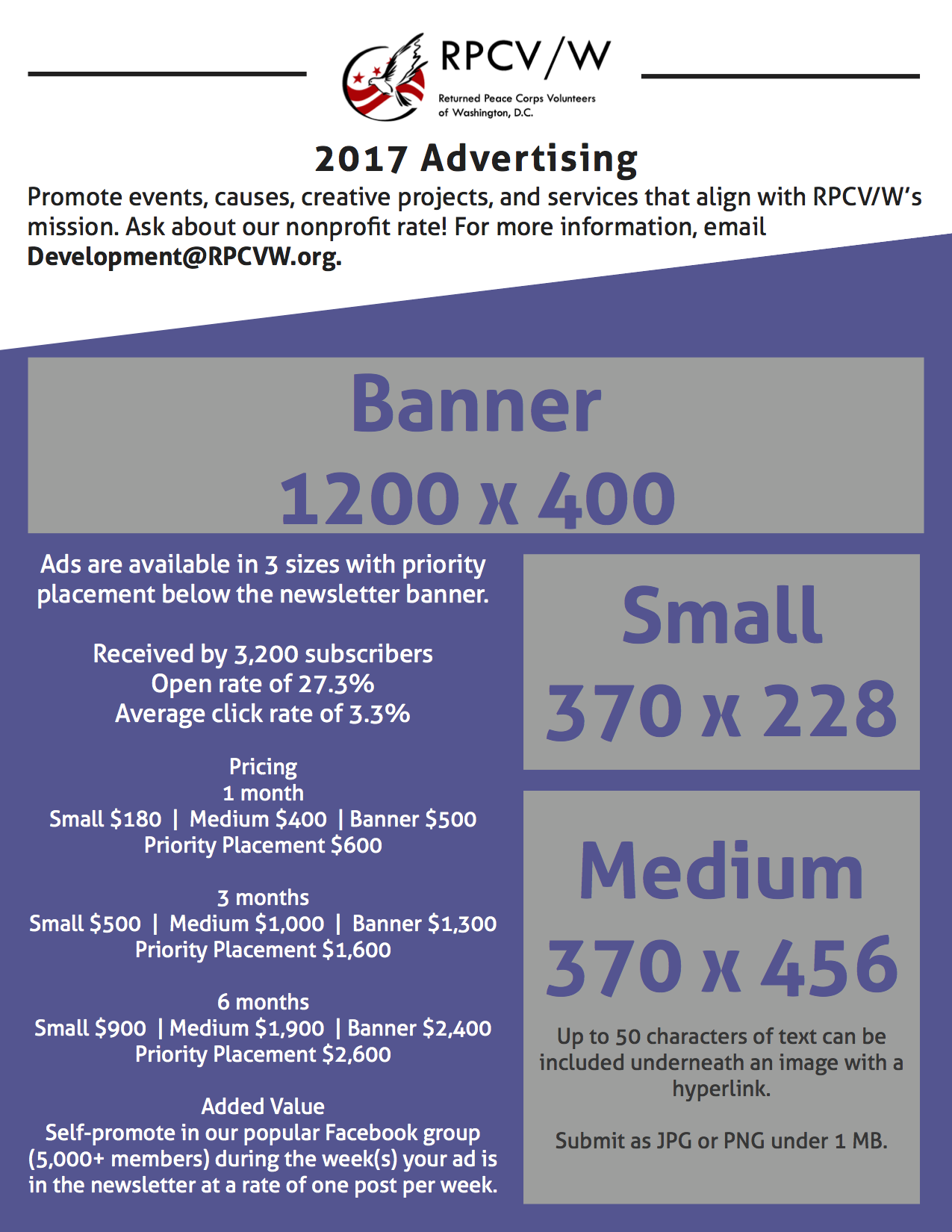 RPCV_W_2017_Advertising_and_Sponsorship_Updated_3.21.17.png
