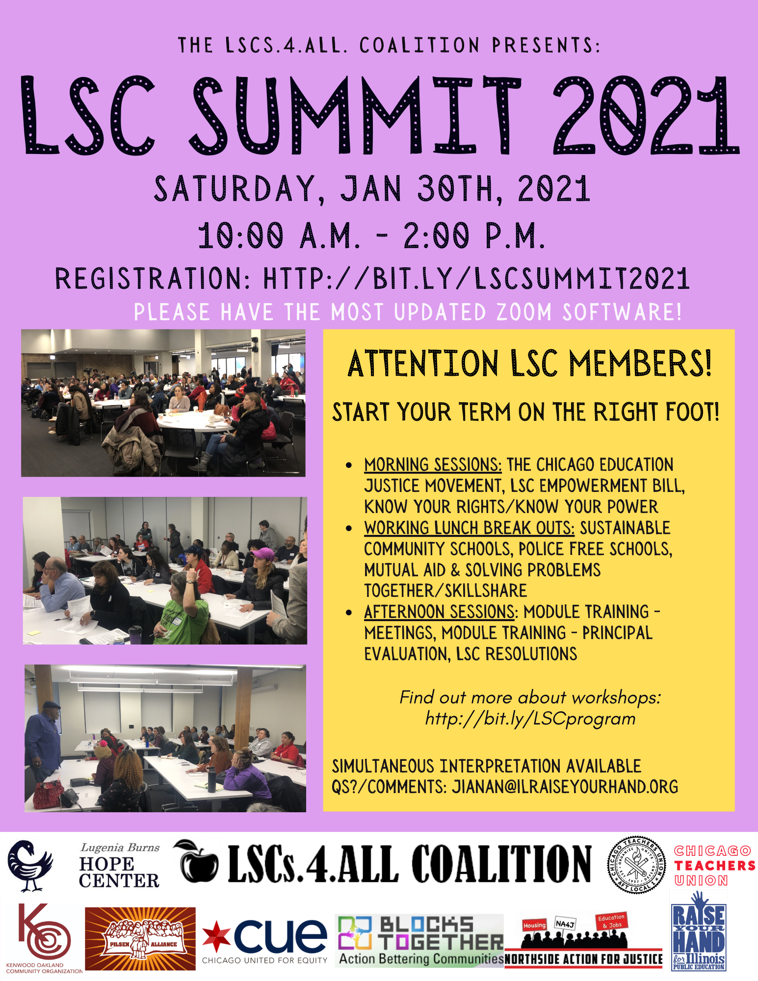LSC_Summit_(1).png