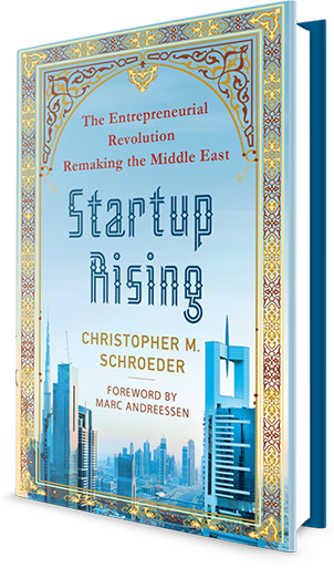 Startup_Rising.png