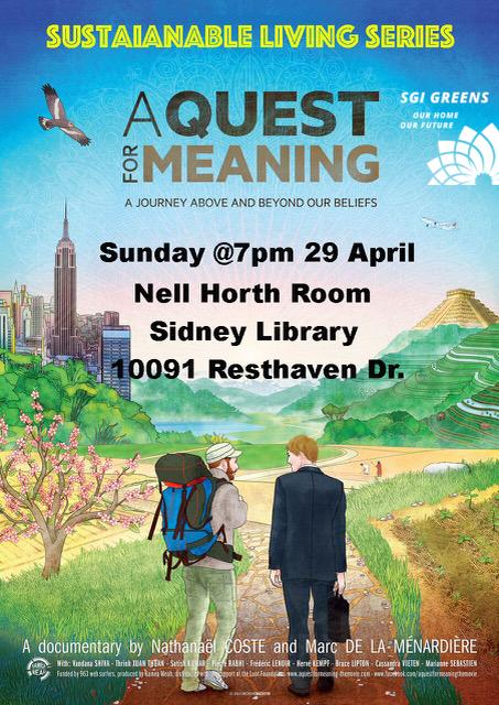 AQFM_Poster2.jpg