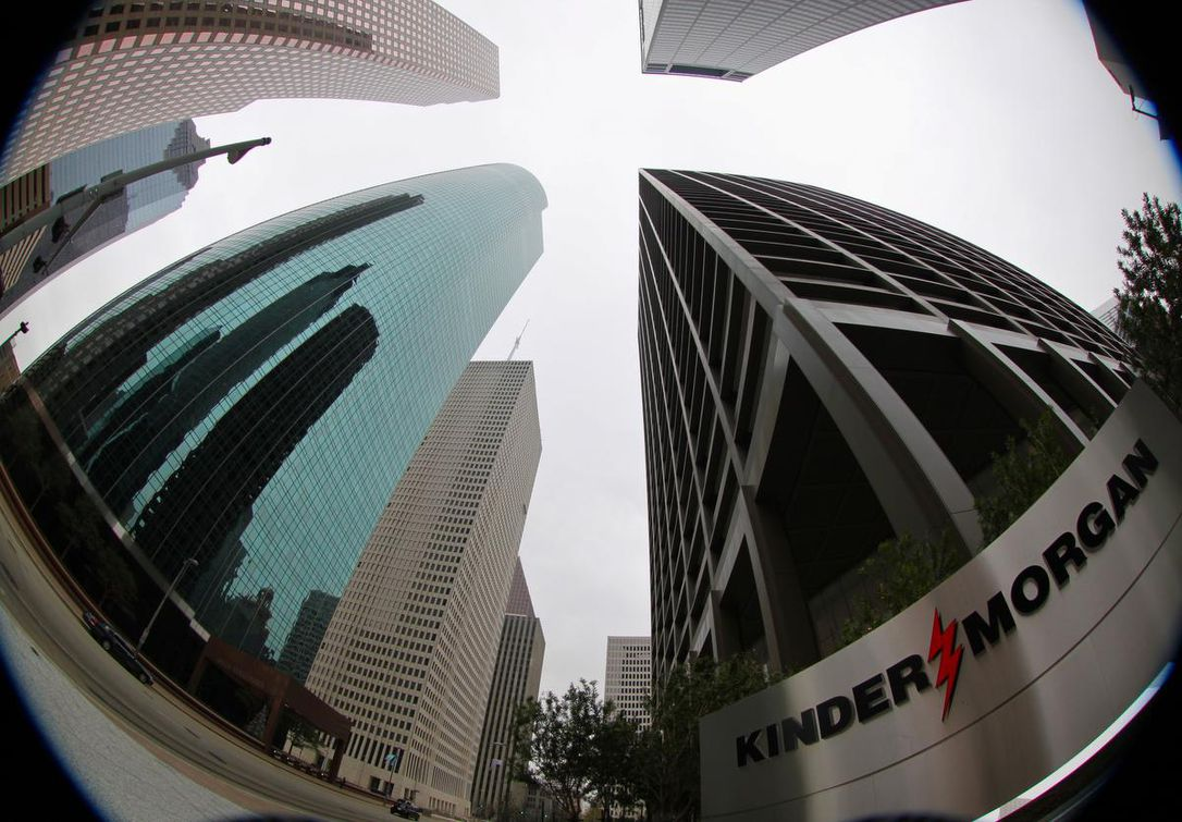 kinder_morgan_headquarters.jpg