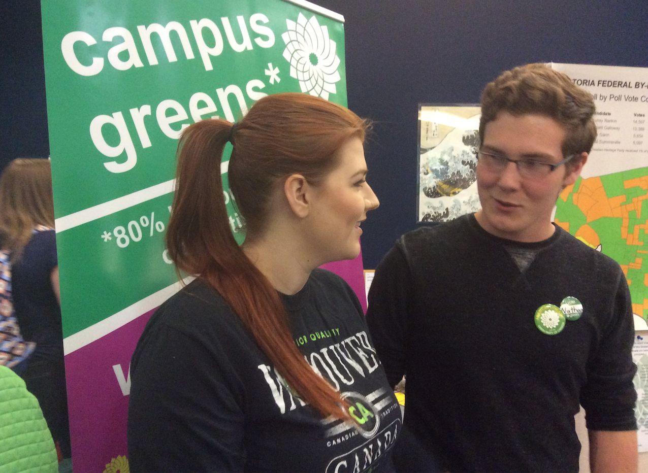 Campus_Greens.jpg