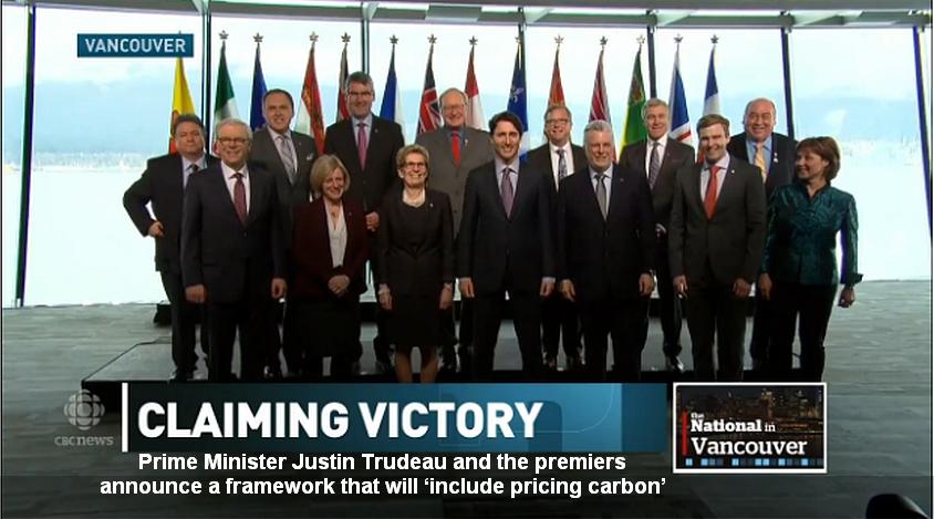 Justin Trudeau Press Conference