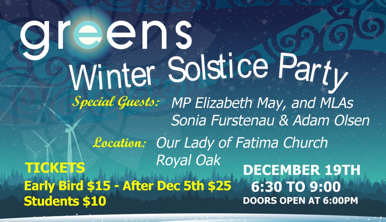 solstice_banner.png