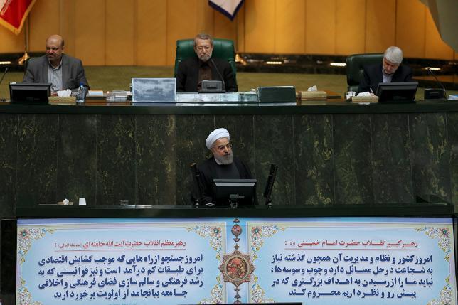 Monitor_Iran_Reuters_Rouhani.jpeg