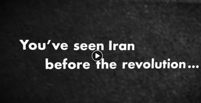 IRAN VIDEO
