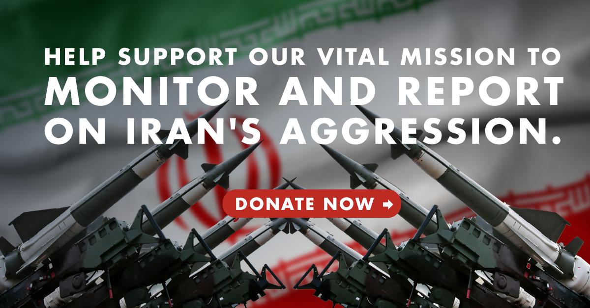 CSAN_3933_Twitter_webcard_Donate_Monitor_Iran.png
