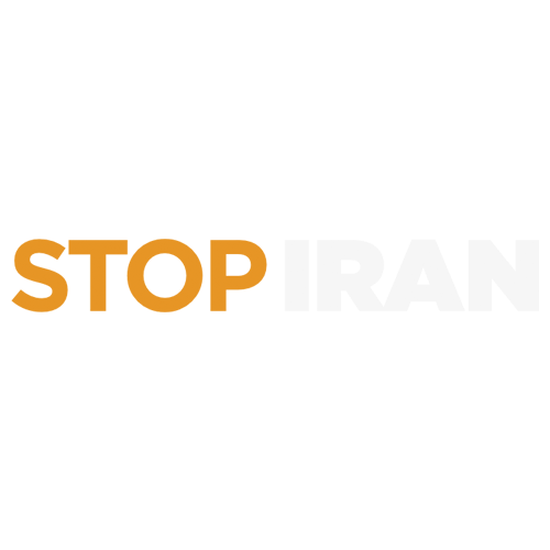 We Must Stop Iran Website