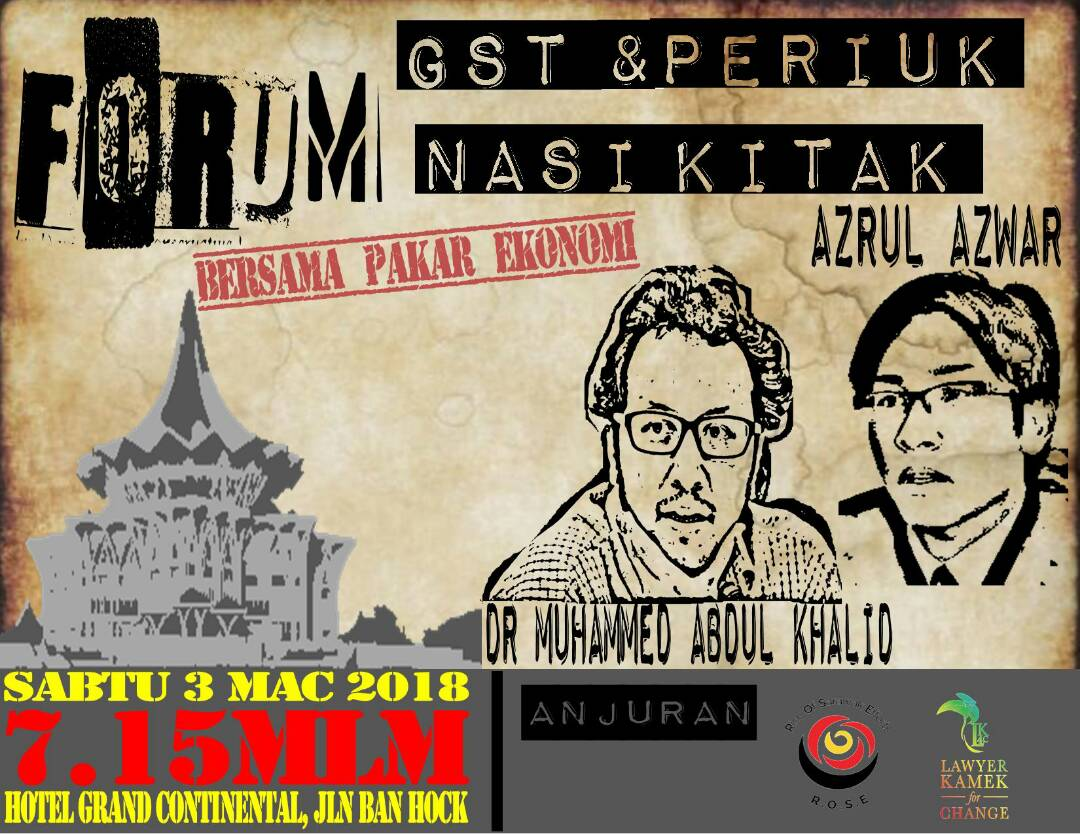 GST_forum_flyer_.jpeg