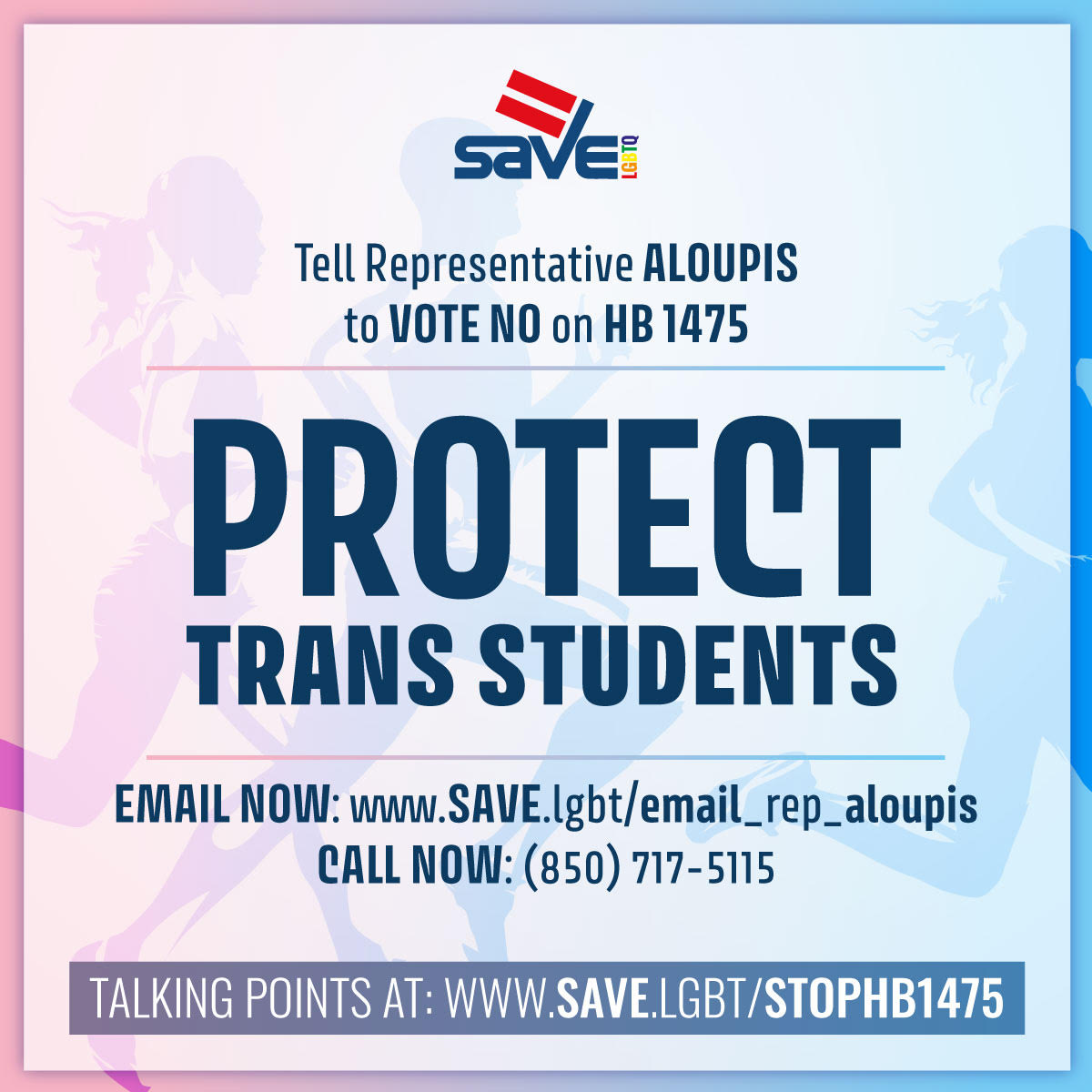 Tell Rep. Aloupis to vote NO on HB 1475