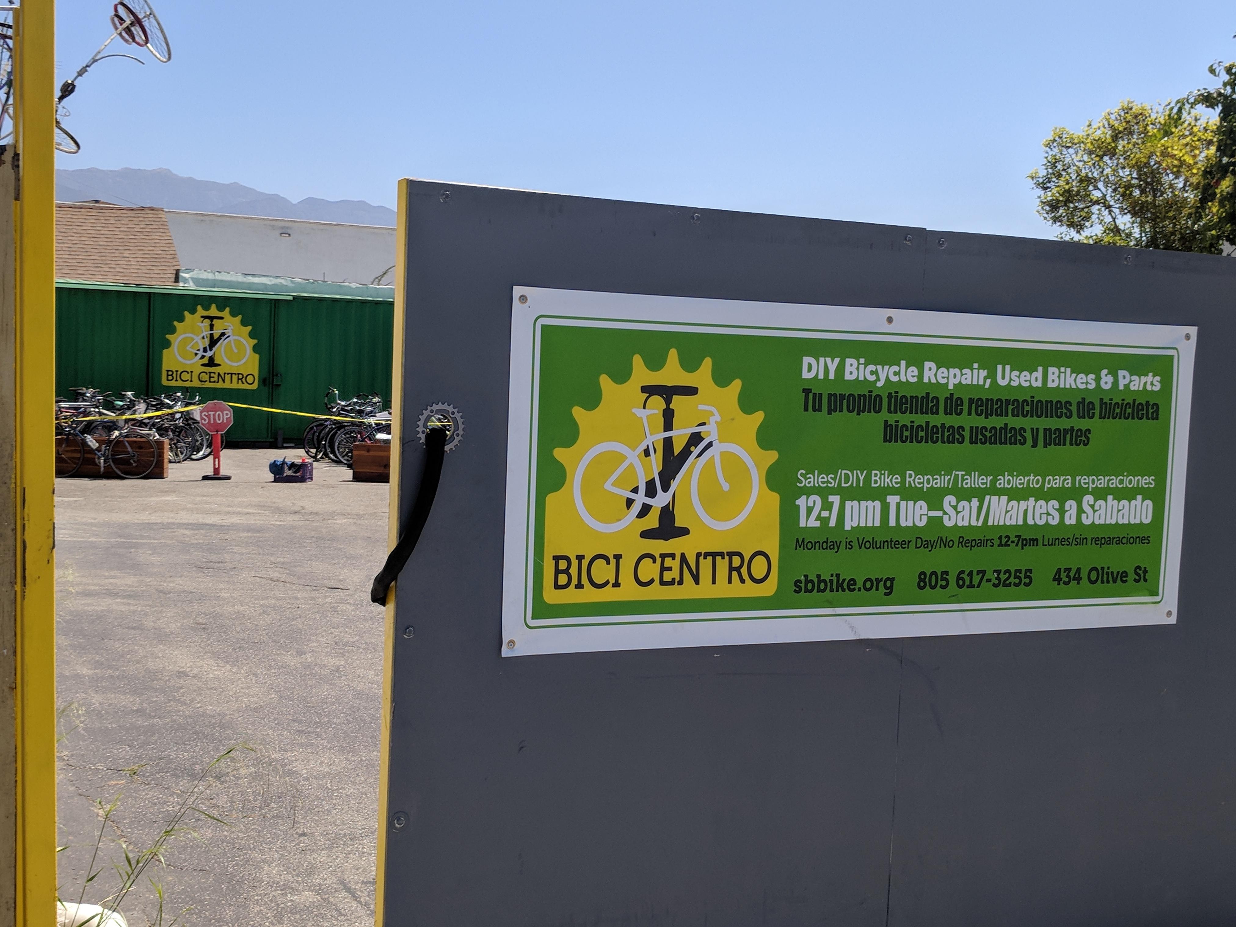 SB shop opening