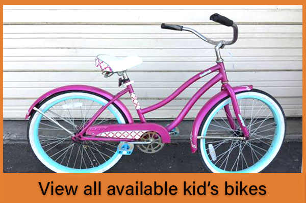 View_all_available_kids_bikes.png