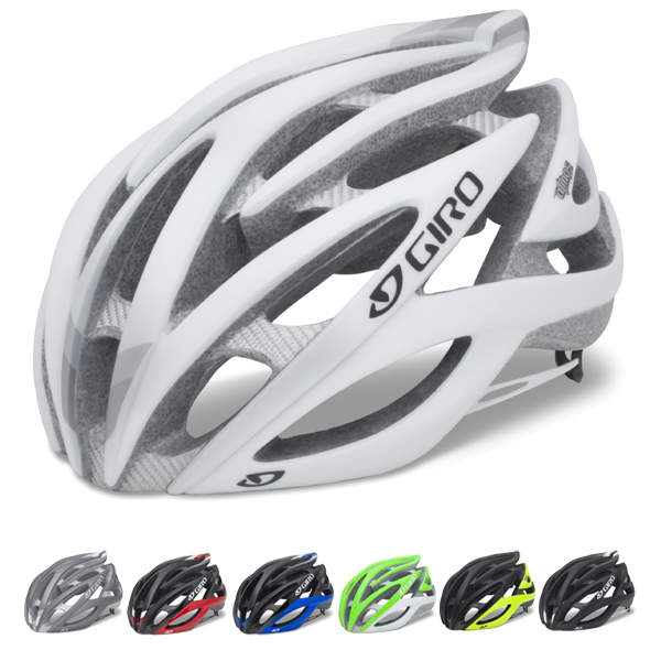 giro-helmets-bicycle-atmos-14-1.jpg