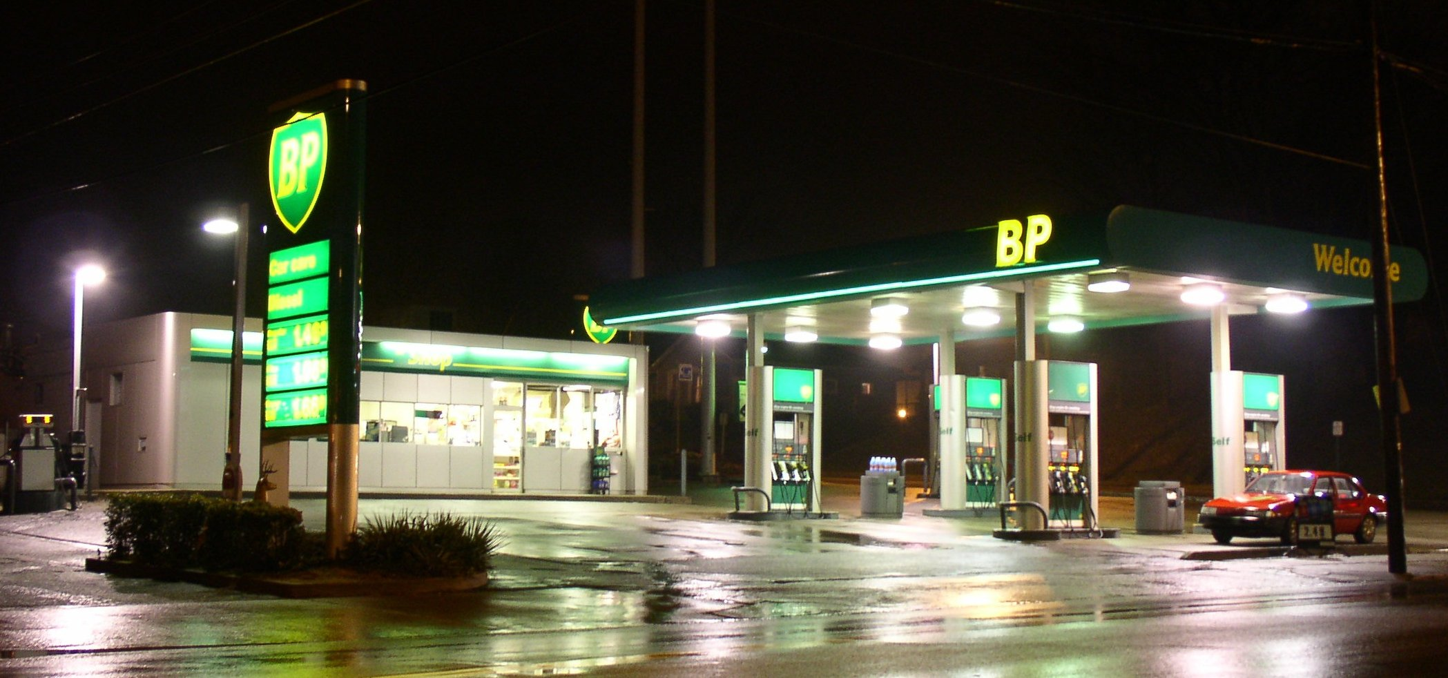 Bp_station_zanesville_ohio.jpg
