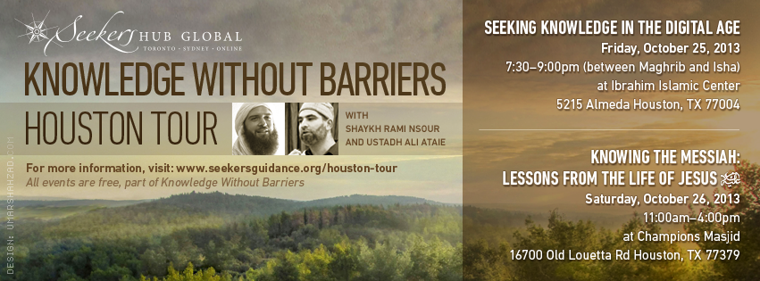 SHG_KWB_Houston_Tour_FB_Cover_v0.03_2013-10-09.png