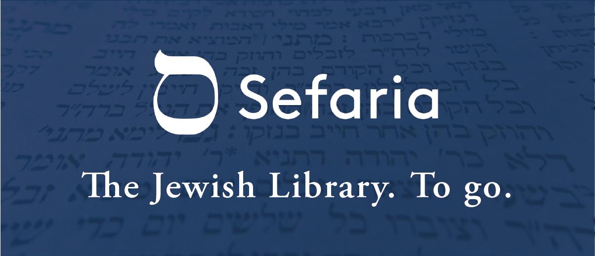 Sefaria - The Jewish Library. To Go.