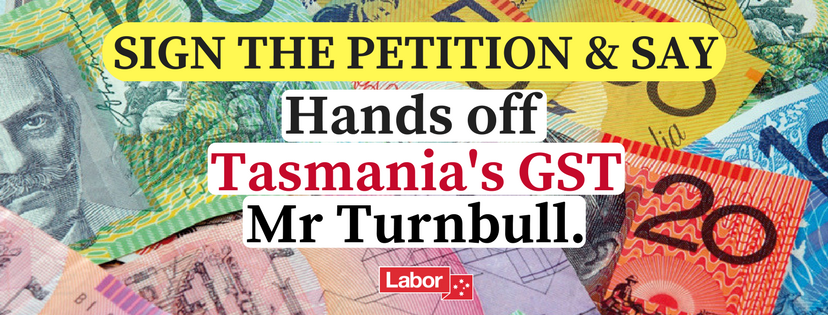 GST_petition-HP.png
