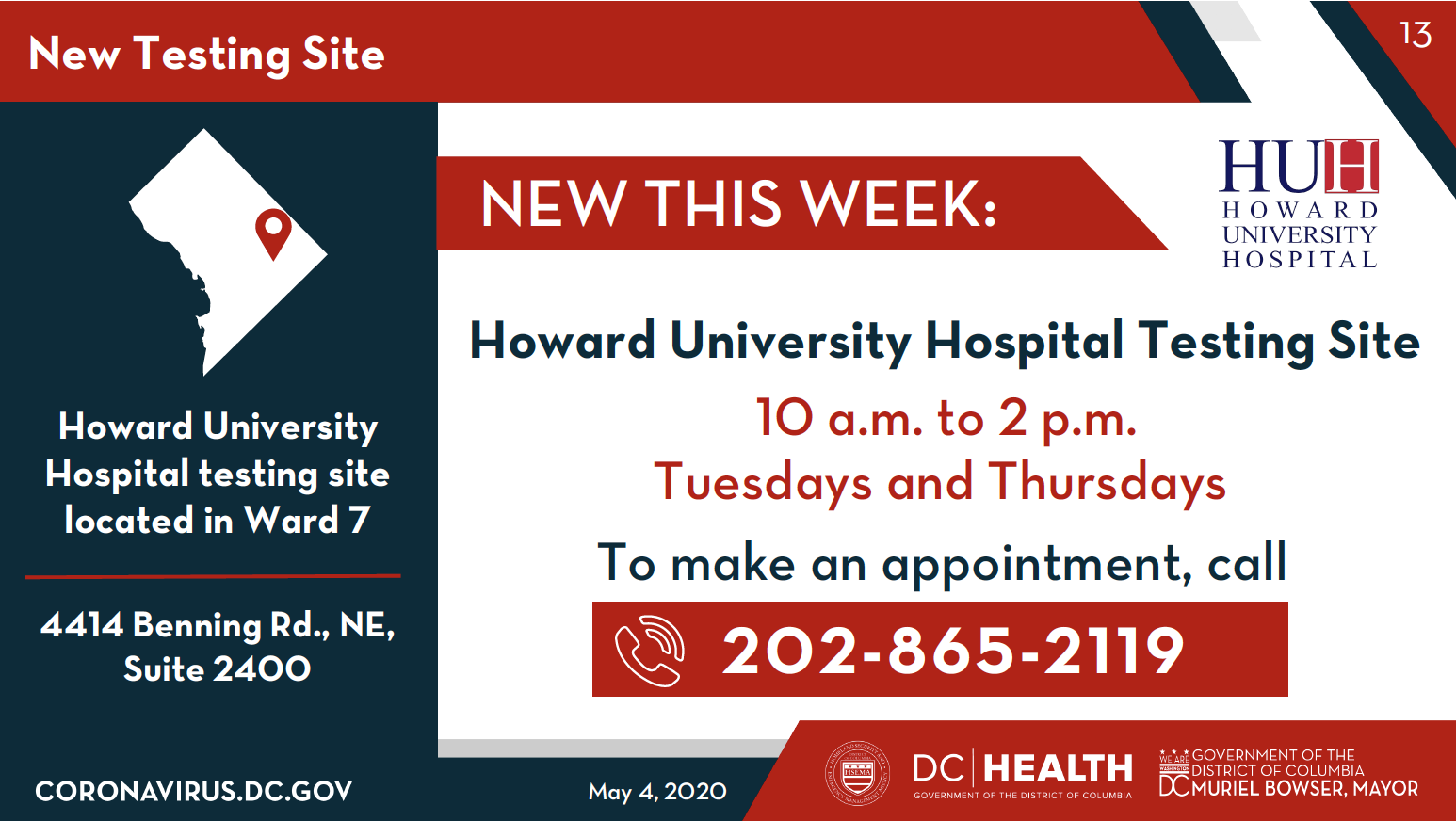 Howard_Hospital_Update_5-2020.png