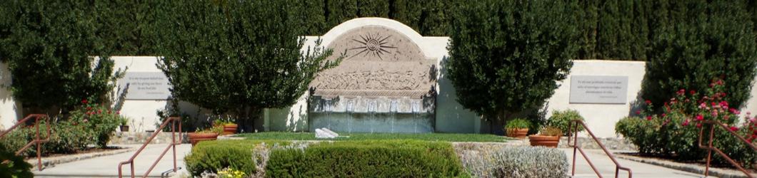 1060_x_250_CEC_Grave.png