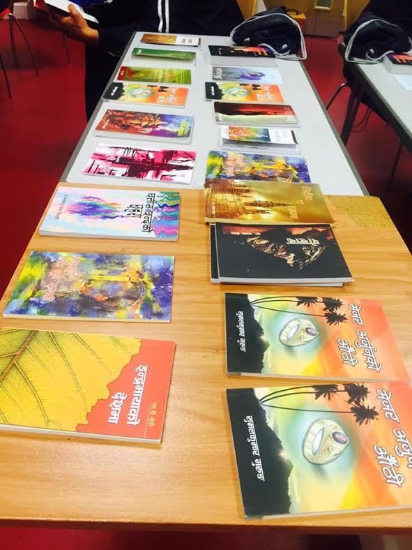 Nepali Literature