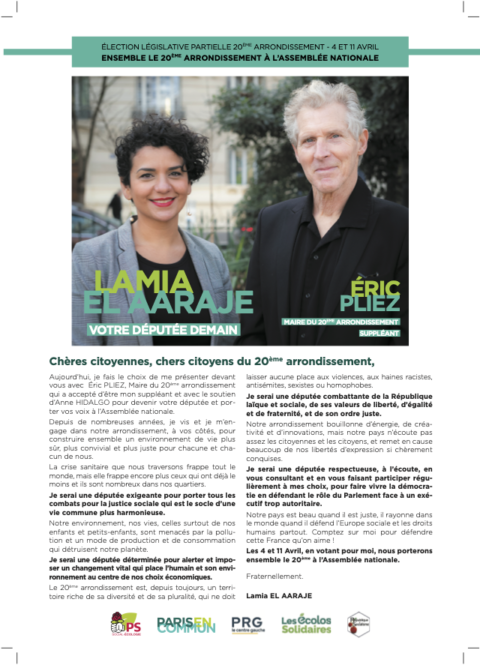 Le 4 pages de campagne de Lamia EL Aaraje