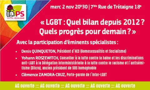 LGBT : Quel bilan depuis 2012 ? <br>Quels progrès pour demain ?