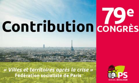 Contribution fédérale « Villes et territoires après la crise »