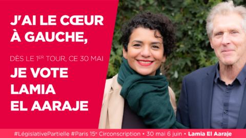 Une députée socialiste pour Paris 🗳🌹 Lamia El Aaraje