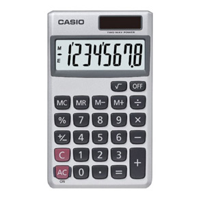 Solar-Gadget-Calculator.jpg