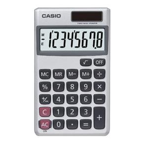 Solar-Gadget-Calculator.jpg