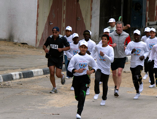 Del running