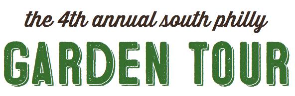 garden_tour_2014_logo.png