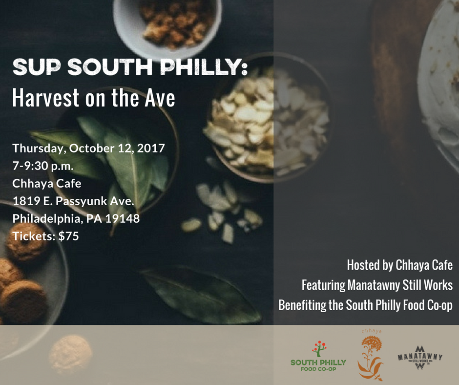 sup_south_philly_social_share.png