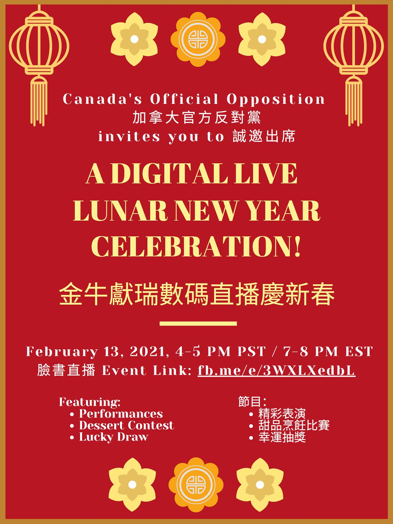 https://d3n8a8pro7vhmx.cloudfront.net/sswrconservative/pages/1227/attachments/original/1612883638/Lunar_New_Year.jpg?1612883638