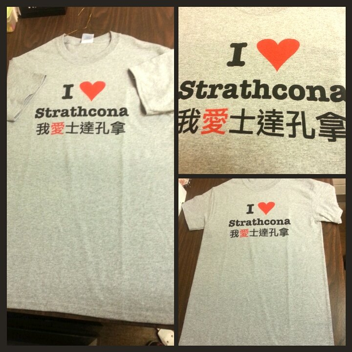 Strathcona_Merch_-_Grey.jpg