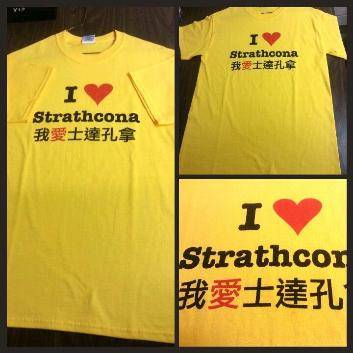 Strathcona_Merch_-_Yellow.jpg
