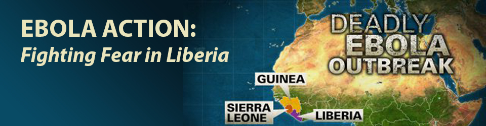 ebola_cover.jpg