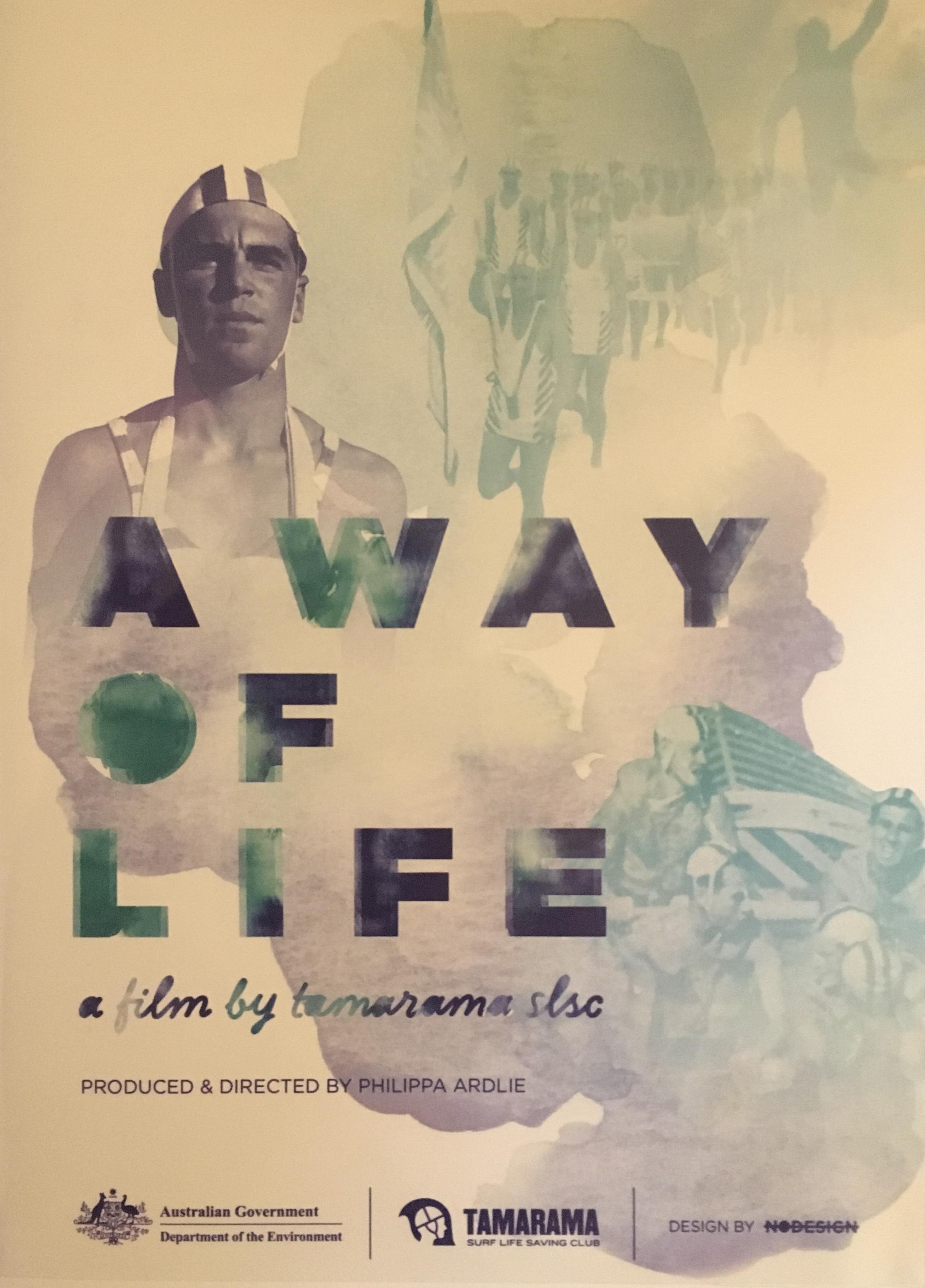 A Way of Life 2014