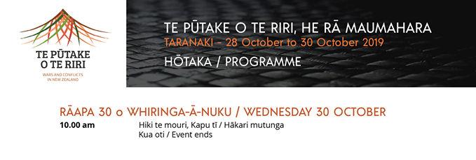 Te_Pūtake_Programme03.jpg