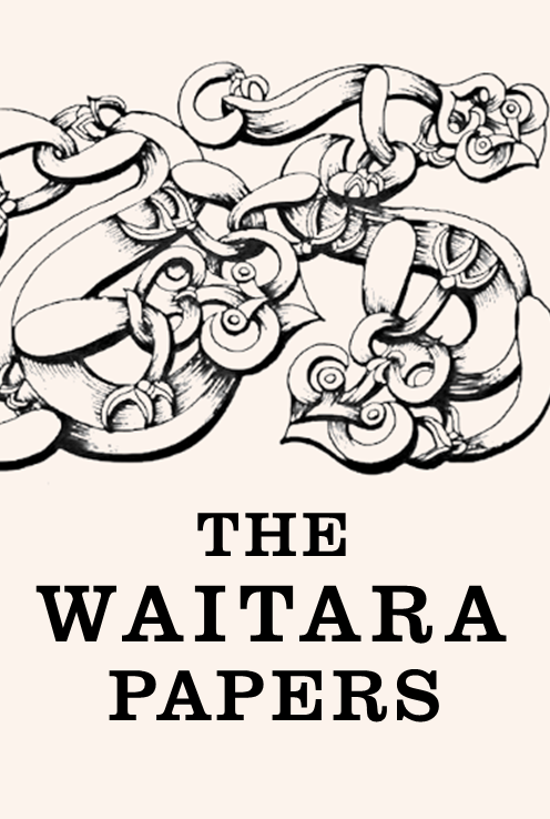 WaitaraPapersIcon20202.png