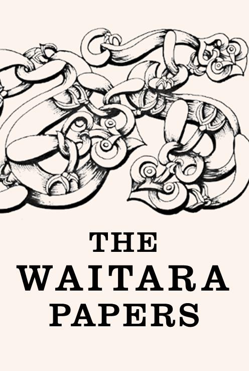 WaitaraPapersIcon20202.png